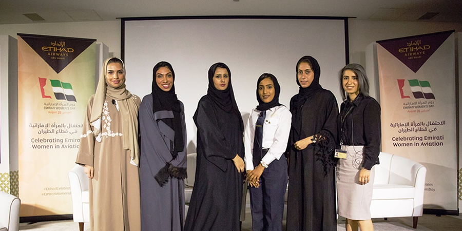 Emirati Women In Aviation