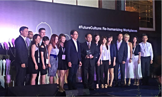 Dell EMC #8 on Singapore 2016 Best Companies to Work For - Vertical
